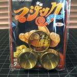 T-69 DYNAMIC COINS — Good Condition with Two 100 Yen Coins and Repro English Instructions in Custom Made Package. $15
