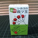 T-36 BILLAIRD BALLS — New in Opened Japanese Instructions with Repro English and Japanese Instructions. $20