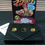 SOLD T-69 DYNAMIC COINS — Like New in Opened Japanese Package with Repro English and Japanese Instructions. $20 SOLD