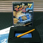 SOLD T-172 INVISIBLE ZONE —  Like New in Opened Japanese Box with Repro English and Japanese Instructions. $20 SOLD