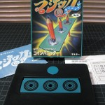 SOLD T-108 SOFT COINS — Like New in Opened Japanese Package with Repro English and Japanese Instructions. $15 SOLD