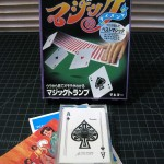TENYO TRUMP CARDS —  Like New in Opened Japanese Package with Japanese Instructions. Manufactured by Nintendo or Tenyo. Deck is Marked and Stripped. $15