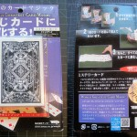 TENYO SVENGALI CARDS — New in sealed Japanese package. $15