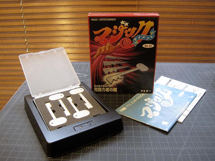 SOLD T-178 KRAZY KEYS $60 SOLD   Tenyo Magic Website