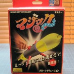 T-232 BALLOON ILLUSION – Brand New in sealed Japanese package with English instructions. $30