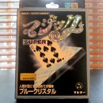 SOLD T-198 BLUE CRYSTAL — Brand New in sealed Japanese package with English instructions. $35 SOLD
