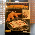SOLD T-255 CARD SURGERY – Brand New in sealed Japanese package. $35 SOLD
