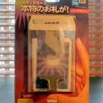 T-252 CLEAR SURPRISE – Brand New in sealed Japanese package with English instructions.  $25