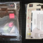 PRIZE T-205 CONFINED CUBES — Like New in Neatly Opened Japanese Package with Repro English Instructions. $15 PRIZE