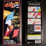 "SOLD T-199 DYNAMITE TUBE – Sealed Mint Japanese box with English repro instructions. This version is different and more ""explosive"" than the English version. $35 SOLD"
