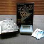 T-198 BLUE CRYSTAL — Like New in opened Japanese package with Japanese and repro English instructions. $30