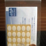 T-244 CLOUD MONEY — New without package and Japanese instructions. $15