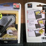 SOLD T-224 CREDIT SURPRISE — Brand New in sealed Japanese package. I do not have English instructions for this one. $40 SOLD