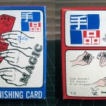 SOLD T-003 DIMINISHING CARDS — Brand New in English box with original Instructions. $25 SOLD