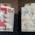 SOLD T-003 DIMINISHING CARDS — Brand New in shrink wrapped Japanese box. Comes with repro English instructions. $10 SOLD