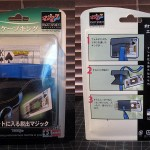 SOLD T-204 ESCAPE KING — New in sealed Japanese package with repro English instructions. $50 SOLD