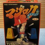 T-188 LUCKY RABBIT — In sealed Japanese package with repro English instructions. $125