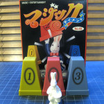 SOLD T-188 Lucky Rabbit — Like New in Opened Japanese Box with Japanese and English Repro Instructions. $90 SOLD
