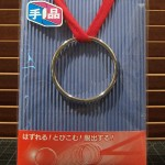 Tenyo MIRACLE RING — New in sealed Japanese package with translated English instructions. $25 SOLD