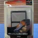 T-210 MOBILE ILLUSION — In sealed Japanese package with English instructions. $100
