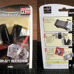 SOLD T-223 ORIGAMI TUBE — Brand New in sealed Japanese package with repro English instructions. $35 SOLD