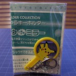 TENYO POKEMON PIKACHU MIRROR — Like New with Japanese instructions. This is to be used like Mirror Mate. $10