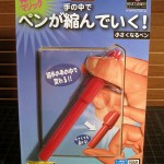 T-240 SHRINKING PEN  — New in sealed Japanese package with repro English instructions. $30