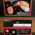 SOLD TENYO's VERSION OF D'LITE — Brand New in sealed Japanese box. This comes with two large sized thumbs. $15 SOLD