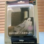 SOLD T-209 GHOST PET — Brand New in sealed Japanese package with English instructions. $30 SOLD