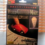 T-227 KOORWINDER KAR — Brand New in sealed Japanese package with repro English instructions. $40
