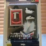 SOLD T-215 MAGICIAN'S MATCHBOX – Brand New in sealed Japanese package with repro English instructions. $40 SOLD