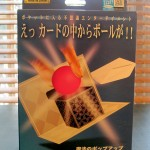 SOLD T-249 MAGIC POP-UP — Brand New in sealed Japanese package. $30 SOLD