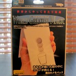 T-254 MAGIC MEMO PAD — Brand New in sealed Japanese package with English instructions. $25