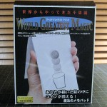 SOLD T-254 MAGIC MEMO PAD – New in neatly opened Japanese package with English instructions. $15 SOLD