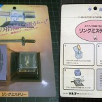 SOLD T-155 CRYSTAL CLEAVER — New in Sealed Original Japanese Package. Package has some wear but presents very nice. Scarce $75 SOLD