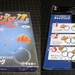 T-70 CHINESE LINKING RINGS — Brand new in sealed Japanese package. Comes with English instructions from SEO. $30