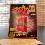 SOLD T-169 ZONE INFINITY – Like New in neatly opened Japanese package with English instructions. Works with 500 Yen coin or US golden dollar (NOT provided). $20 SOLD