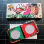 Trick Co. COIN CASE — Mint from magic store room case. From the 80's $7