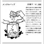 Japanese ad