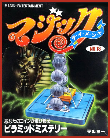 J-Numberer box art