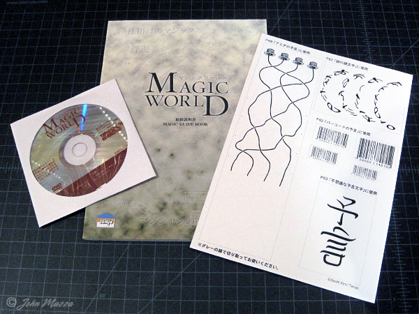 Instructions manual, CD and extras sheet.